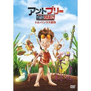 アントブリー /  (DVD) 1000574248-HPM softya