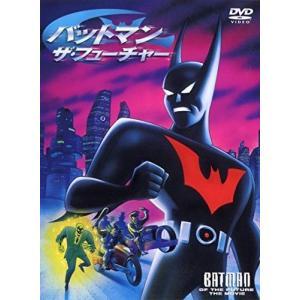 バットマン ザ・フューチャー /  (DVD) 1000575756-HPM softya