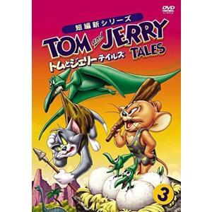 トムとジェリー テイルズ Vol.3 /  (DVD) 1000582609-HPM softya