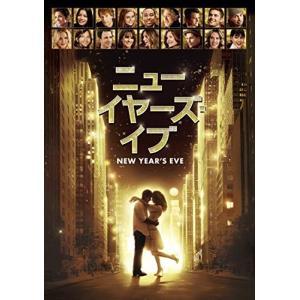 ニューイヤーズ・イブ(初回限定生産) /  (DVD) 1000588535-HPM softya