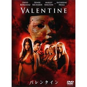 バレンタイン /  (DVD) 1000588872-HPM softya