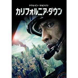 カリフォルニア・ダウン / (DVD) 1000603077-HPM