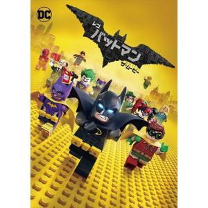 レゴ(R)バットマン ザ・ムービー (DVD) 1000700975-HPM