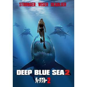 ディープ・ブルー2 /  (DVD) 1000724179-HPM