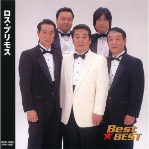 ロス・プリモス (CD)12CD-1045A-KEEP