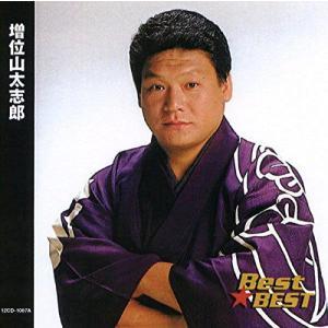 増位山太志郎 (CD)12CD-1087A-KEEP そふと屋 PayPayモール店