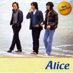 アリス (CD)12CD-1121-KEEP