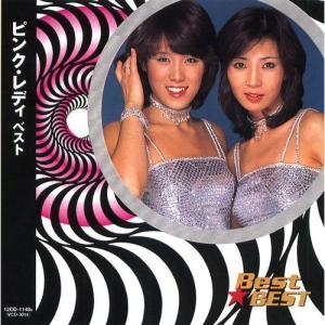 ピンク・レディー (CD)12CD-1148B-KEEP|そふと屋 PayPayモール店