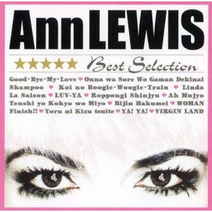 アン・ルイス (CD)12CD-1150B-KEEP|そふと屋 PayPayモール店