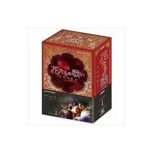 花たちの戦い DVD-BOX1 / (DVD)19631aa-NHK softya