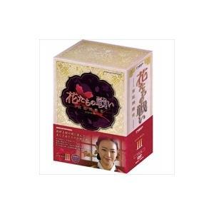 花たちの戦い DVD-BOX3 全9枚セット / (DVD)19633aa-NHK softya