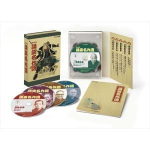 NHK講談名作選 /  (CD5枚組) 19CBE-NHKSC|softya