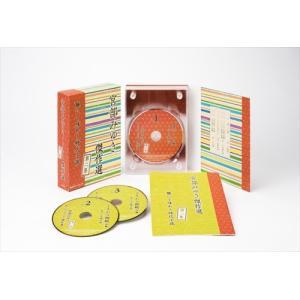 宮部みゆき 傑作選 聴いて味わう時代小説 第二集  /  (CD6枚組) 20CBE-NHKSC|softya