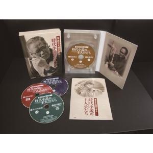 池波正太郎が語る 時代小説の主人公たち /  (CD4枚組) 22CBE-NHKSC|softya