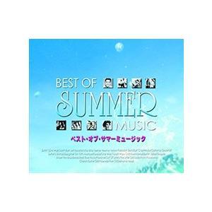 ベスト サマーミュージック サーフィンUSA ヴァケイション 夢のカルフォルニア 十番街の殺人 ブルーハワイ パイプライン / 2枚組 (CD)2CDT-106A-ARC|softya