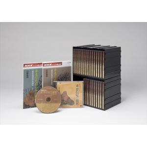 こころをよむ〜妻 恵信尼からみた親鸞 /  (CD25枚組) 32ABE-NHKSC|softya