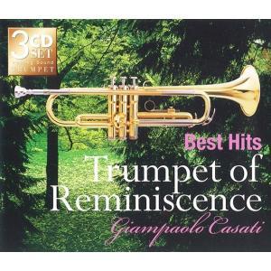 追憶のトランペット ベスト・ヒット (3枚組CD) 3CD-332-KEEP softya
