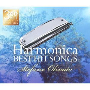 癒しのハーモニカ ベスト・ヒット・ソングス (3枚組CD) 3CD-334-KEEP softya