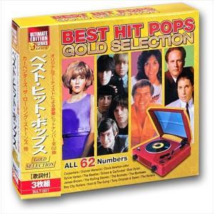 ベスト ヒット ポップス / オムニバス (3CD) 3ULT-001-ARC|softya