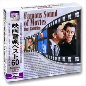 映画音楽 ベスト / オムニバス (3CD) 3ULT-005-ARC softya