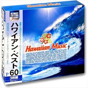 ハワイアン・ベスト20 CD3枚組 /  (3枚組CD) 3ULT-011-ARC softya