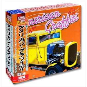 アメリカン・グラフィティ /  (3枚組CD) 3ULT-019-ARC
