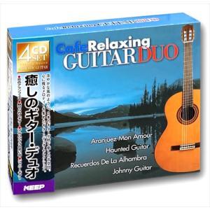 癒しのギター・デュオ(CD4枚組) (CD) 4CD-319|softya