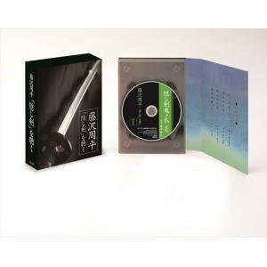 藤沢周平「隠し剣」を聴く /  (CD6枚組) 64CBE-NHKSC|softya