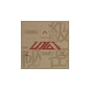 次世代の10人組ボーイズ・グループ、UP10TION(アップテンション)によるデビュー・ミニアルバム...