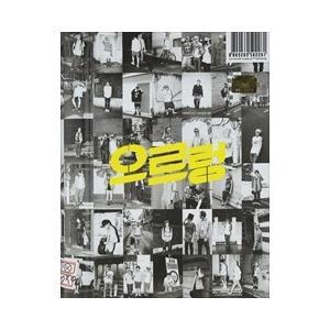 (おまけ付)VOL.1 REPACKAGE ALBUM:XOXO(KISS-VER.) リパッケージ・アルバム:XOXOキス・ヴァージョン / EXO エクソ(輸入盤) (CD)8809269502261-JPT