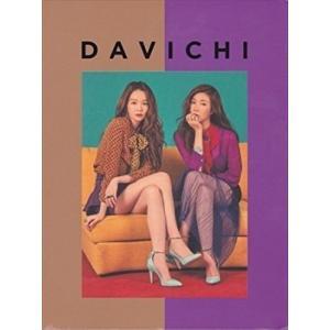 MINI ALBUM : 50XHALF / DAVICHI ダヴィチ(輸入盤) (CD) 8809484118001-JPT|softya