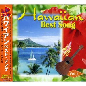 ハワイアン ベスト・ソング VOL.1 (CD) ACCD-3039 softya