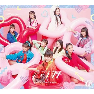 (おまけ付)2019.10.30発売 恋するカモ(初回生産限定盤) / Girls2 ガールズガールズ (CD+DVD) AICL3775-SK