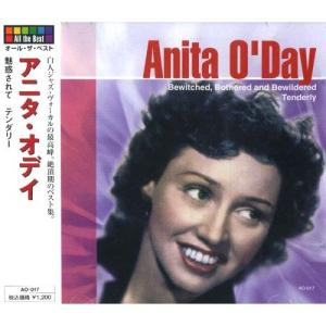 オール・ザ・ベスト アニタ・オデイ AO-017|softya