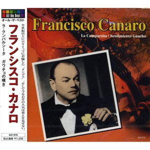 オール・ザ・ベスト フランシスコ・カナロ CD AO-019|softya