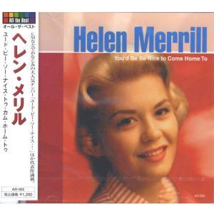 オール・ザ・ベスト ヘレン・メリル CD AO-022|softya