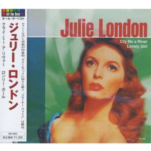 オール・ザ・ベスト ジュリー・ロンドン CD AO-023|softya