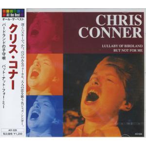 オール・ザ・ベスト クリス・コナー CD AO-026|softya