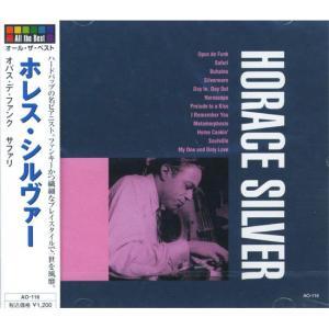 オール・ザ・ベスト ホレス・シルヴァー CD AO-116 softya