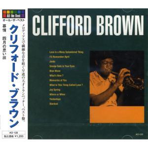 オール・ザ・ベスト クリフォード・ブラウン CD AO-120 softya