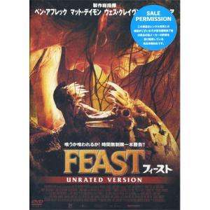 フィースト アンレイテッド・バージョン (DVD) APD-1255|softya