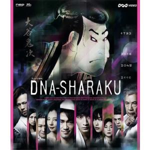 DNA-SHARAKU / (ミュージカル)、ナオト・インティライミ、小関裕太、新妻聖子、坂元健児、田野優花、ミッツ・マングローブ (Blu-ray) ASBD-1182-AZ softya
