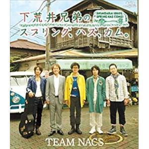 下荒井兄弟のスプリング、ハズ、カム。 /  (Blu-ray) ASBD1222-AZ