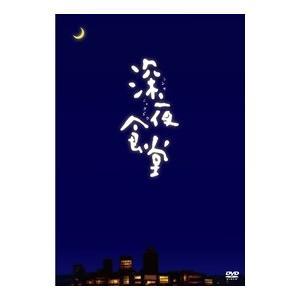 ★CD・DVD最安値に挑戦中!迅速配送!★  小林薫主演でTVドラマ化したハートフルドラマのBOX。...