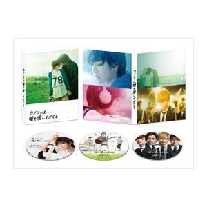 (おまけ付)カノジョは嘘を愛しすぎてる DVDスペシャル・エディション (DVD) ASBP-5758