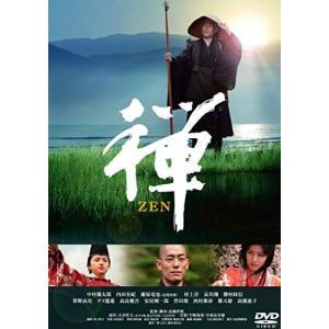 禅 ZEN /  (DVD) ASBY-4356-AZ