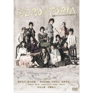 地球ゴージャス プロデュース公演 Vol.15「ZEROTOPIA」 /  (4DVD) ASBY6132-AZ