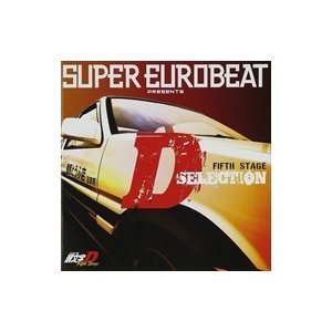 (おまけ付)SUPER EUROBEAT presents 頭文字(イニシャル)D Fifth Stage D SELECTION Vol.1 / オムニバス (CD)AVCA-62121|softya
