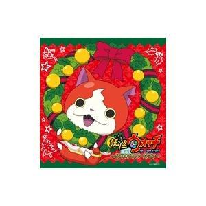 (おまけ付)妖怪ウォッチ テーマソング ~クリスマスバージョン~ /(CD) AVCD-55118-SK softya