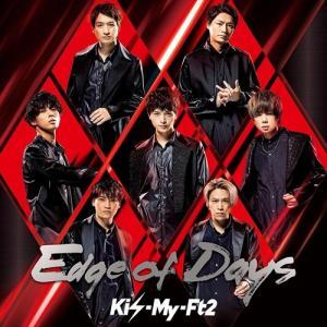 (おまけ付)Edge of Days(初回盤B) / Kis-My-Ft2 キスマイフットツー (C...